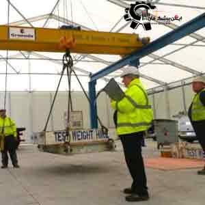 بازرسی فنی جرثقیل سقفی